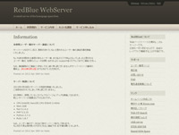 RedBlue WebServer